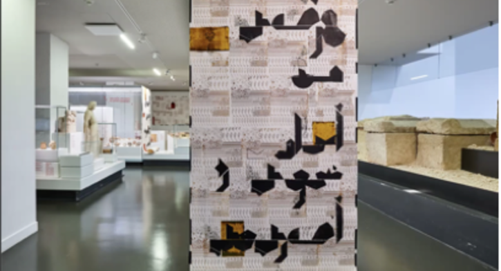 French art scene – curator/artist talk with Alya Sebti and Sara Ouhaddou - Online Visual Arts Focus