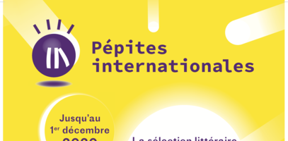 Pépites internationales